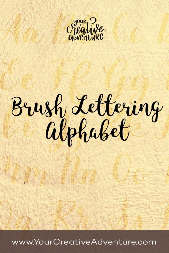 In this blog post, I am going to share with you two videos that will help you learn the lowercase brush lettering alphabet. WooHoo!