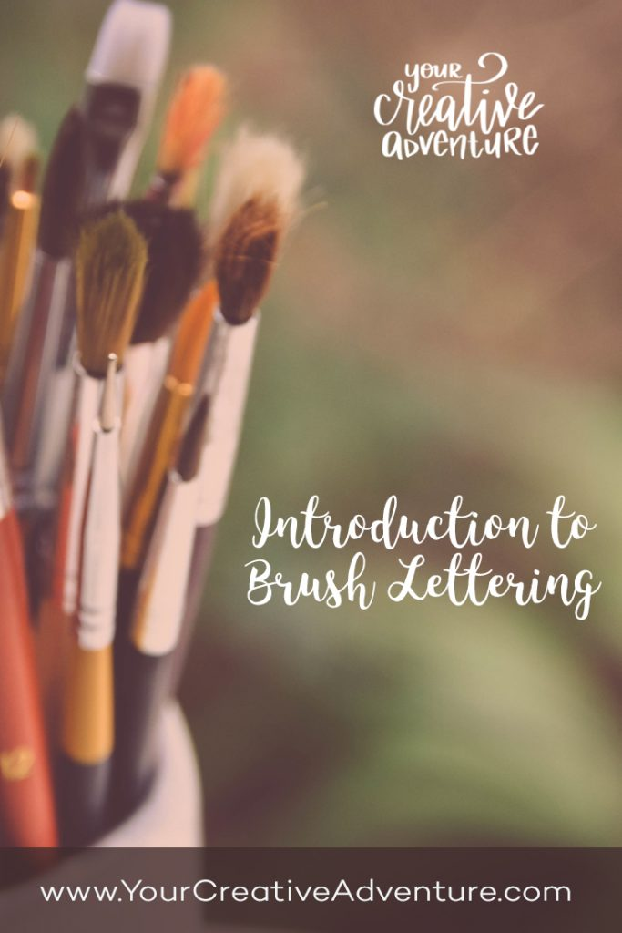 In this post I share an introduction to brush lettering that I wrote for my Brush Strokes Workbook. However, I wanted to share it with you to encourage you.